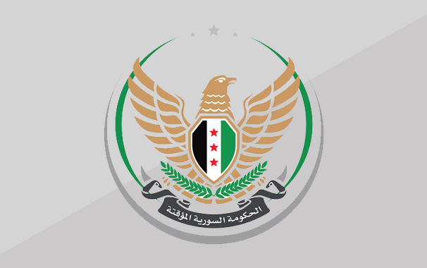 Syrian Interim Government
