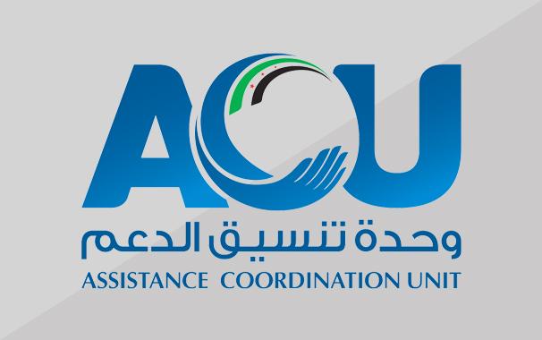Assistance Coordination Unit