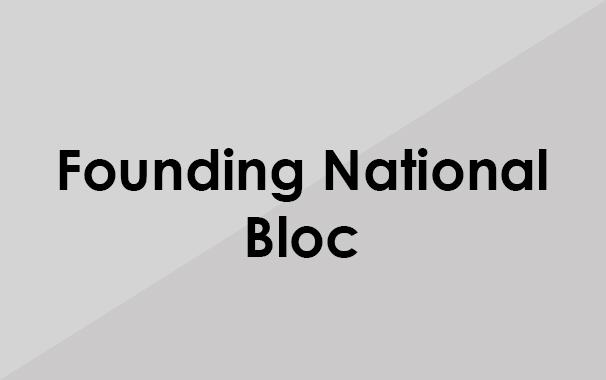 Founding National Bloc