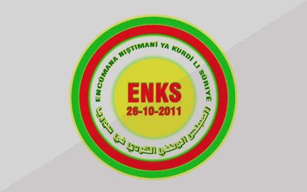 Kurdish National Council