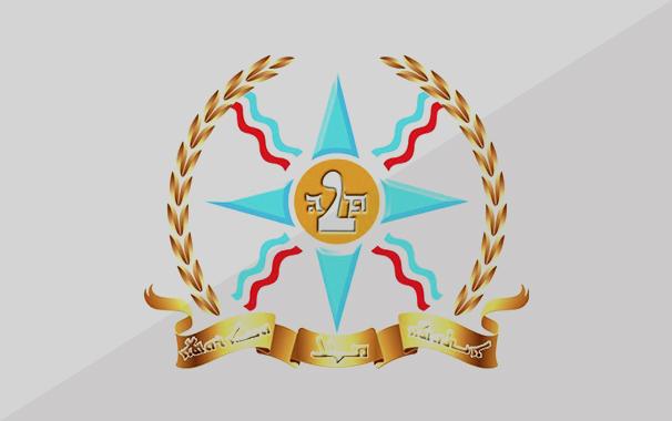 Syriac Assyrian Component