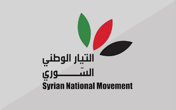 Syrian National Current