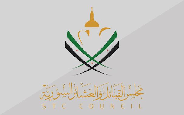 Syrian Tribal Council