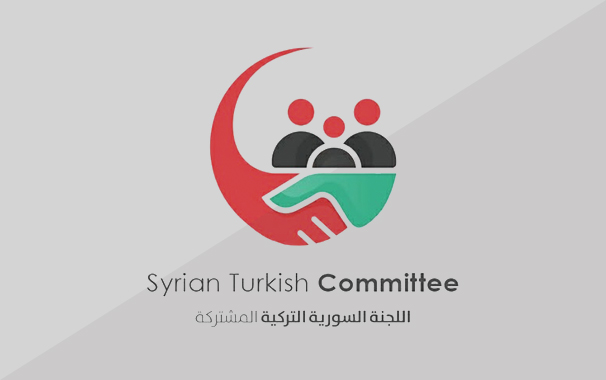Syrian Turkish Committee
